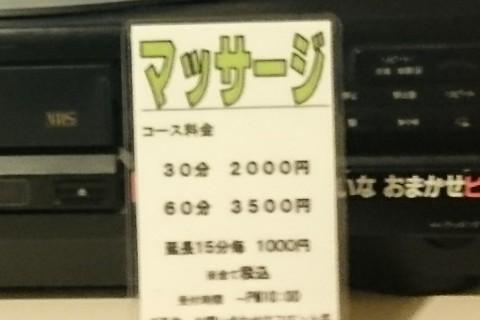 4502.jpg